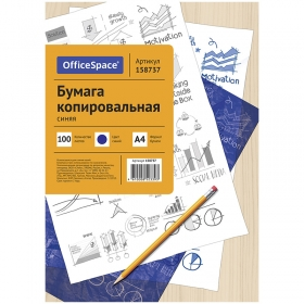 Бумага копировальная OfficeSpace, А4, 100л., синяя CP_339/ 158737