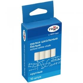 Мелки белые Гамма, 10шт., мягкие, круглые, картонная коробка, европодвес 2308191