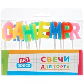 """Свечи для торта с держателями ArtSpace """"Буквы """"С Днем Рождения"""", 2,8см, 13шт., европодвес C_26599"""