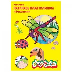 Раскраска пластилином Каляка-Маляка БУКАШКИ 4 карт. набор 4 шт. А4, 3+