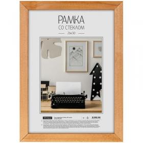 Рамка деревянная 21*30см, OfficeSpace, №3, янтарь РД_9311