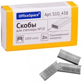 Скобы №10 OfficeSpace для степлера, оцинкованные, 1000 шт. S10_438