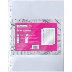 Папка-вкладыш с перфорацией OfficeSpace, А4, 45мкм, глянцевая 269264 (цена за 1 шт)
