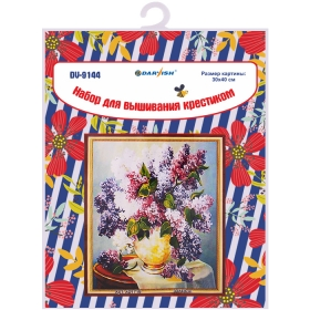 Набор для вышивания крестиком размер картины 30*40 см DV-9144