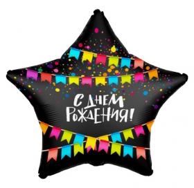 Шар Agura Звезда С днем рождения, гирлянда из флажков (21 дюйм, 1 шт.) Т-0795 цена за 1шт
