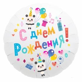 Шар Agura Круг С днем рождения (18 дюймов, 25 шт.) 752289 цена за 1шт