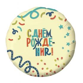 Шар Agura Круг Вечеринка (18'-45см, 25 шт) 756607 цена за 1шт