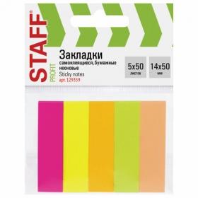 Закладки клейкие STAFF PROFIT, неоновые, бумажные, 50х14мм, 5 цветов x 50 листов, 129359