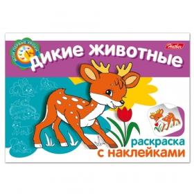 Книжка-раскраска А5 4л. HATBER с наклейками, Мои первые уроки, Дикие животн., 4Р5н_05823(R133170) 10