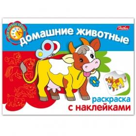 Книжка-раскраска А5 4л. HATBER с накл., Мои первые уроки, Дом. животные, 4Р5н_05824(R133187) 103996
