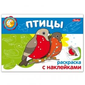 Книжка-раскраска А5 4л. HATBER с наклейками, Мои первые уроки, Птицы, 4Р5н_05826(R002705) 103999