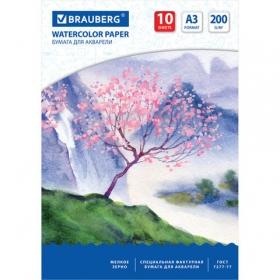 Папка для акварели А3, 10л, 200г/м2,297х420мм, BRAUBERG ART CLASSIC, рисунок сакура 125224