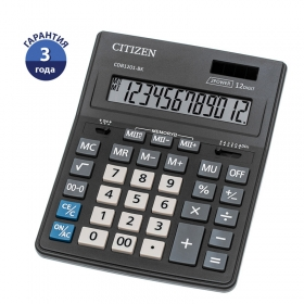 Калькулятор Citizen Business Line CDB, 12 разр., двойное питание, 157*200*35мм, CDB1201-BK
