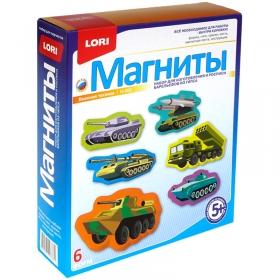 """Набор для изготовления магнитов из гипса Lori """"Военная техника"""", картонная коробка М-068"""