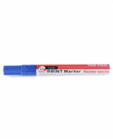 Маркер -краска СИНИЙ  (МП-3088), 2мм, кратно 12
