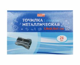 Точилка для карандашей 1 отв (ТК-3346), металлическая  кратно 24