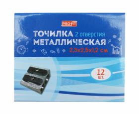 Точилка для карандашей 2 отверстия (ТК-3347), металлическая  кратно 12