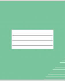 Тетрадь ЛИНИЯ 18л. КЛАССИКА БЕЗ СЛОВ-5 (18-3124) цвет.мелов.обл.,1 дизаин в спайке