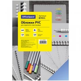 "Обложка А4 OfficeSpace ""PVC"" 150мкм, прозрачный синий пластик, 100л. BC9011"