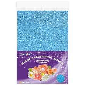Набор пластичной замши с блёстками голубая А4 10л (фоамиран) DV-8200-07
