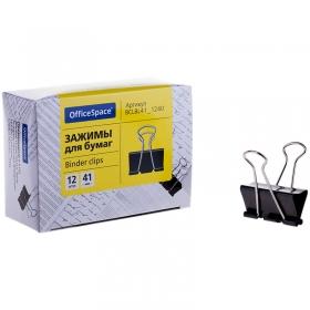 Зажимы для бумаг 41мм, 12шт., черные, картонная коробка BCLBL41_1240 (цена за 12 шт - 1 уп)