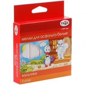 """Мелки белые для асфальта Гамма """"Мультики"""", 5шт., картонная коробка 2304192"""