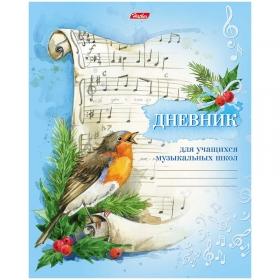 """Дневник для музыкальной школы 48л. """"Под свирель соловья..."""", двухцветный блок 48Дмз5В_18494"""
