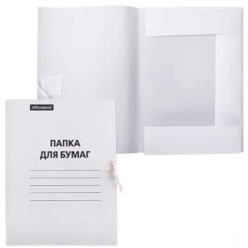 Папка для бумаг с завязками OfficeSpace, картон немелованный, 300г/м2, белый, до 200л. 257309