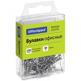 Булавки офисные OfficeSpace, 30мм, 250 шт., пластик. коробка, европодвес 253791