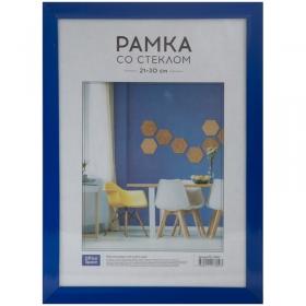 Рамка пластиковая 21*30см, OfficeSpace, №12, синий РП_19809