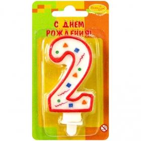 """Свеча для торта с держателем """"Цифра 2. Красное конфетти"""", 8 см"""