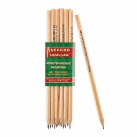 """Карандаш ч/г """"Русский карандаш"""" шестигранный, натуральный цвет корпуса, ok 6.4 мм СК114/2М"""