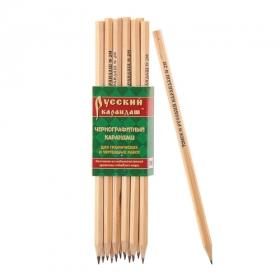 """Карандаш ч/г """"Русский карандаш"""" шестигранный, натуральный цвет корпуса, ok 6.4 мм СК114/ТМ"""