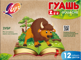 "Гуашь "" ZOO "" 12 цветов по 15 мл 19С 1252-08"