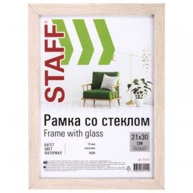 """Рамка 21*30 см """"капучино"""" STAFF, багет 18 мм, стекло, МДФ, 391205"""