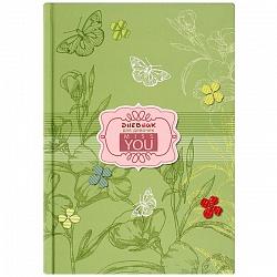 """Дневничок для девочки А5  80л """"Цветы и бабочки"""" тв. переплет,  блёстки С0366-54"""