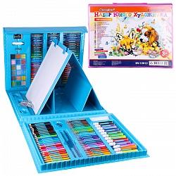 Набор для юного художника 208 предметов в чемодане с мольбертом цвет ассорти (2 вида) DV-12912