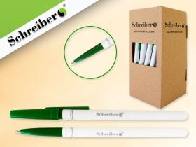 Ручка шариковая, Schreiber 0,7 mm, цвет чернил-ЗЕЛЕНЫЙ), производство Россия S 0076