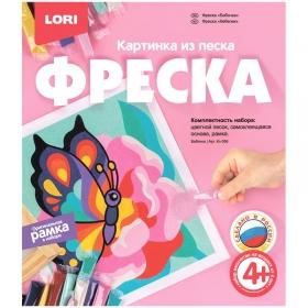 """Фреска-картина из песка Lori """"Бабочка"""", картонная коробка Кп-056"""