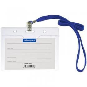 Бейдж горизонтальный OfficeSpace, 100*75мм (размер вставки 85*55мм), с клипсой на синем шнурке 28465