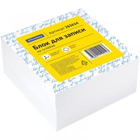 Блок для записи на склейке OfficeSpace, 8*8*4см, белый 263624