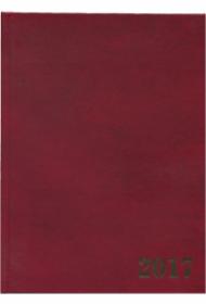Ежедневник датированный 2020 А5, 168л. бумвинил БОРДО (168-1526)