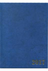 Ежедневник датированный 2020 А5, 168л. бумвинил СИНИЙ (168-1532)