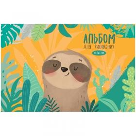 """Альбом для рисования 40л., А4, на скрепке ArtSpace """"Рисунки. Cute sloth"""" А40_33647"""