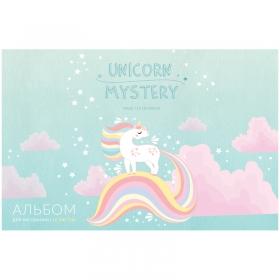 """Альбом для рисования 40л., А4, на скрепке ArtSpace """"Рисунки. Unicorn mystery"""" А40_33651"""