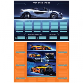 """Расписание уроков с расписанием звонков А4 ArtSpace, """"Sport car"""" 296131"""