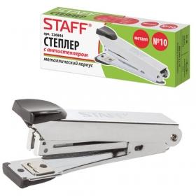 """Степлер №10 металлический STAFF """"Manager"""", до 12 листов, с антистеплером, черный, 226844"""