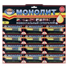 """Супер-клей """"Монолит"""", 3г. 403-001"""