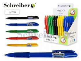 Ручка авт. Schreiber син. цветной пластиковый корпус, 0.7,S-220