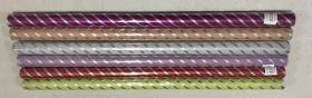 Плёнка для упаковки в ассортименте Полосочки, 2 м х 70 см УП-1619
